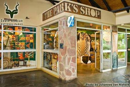 Satara Shop